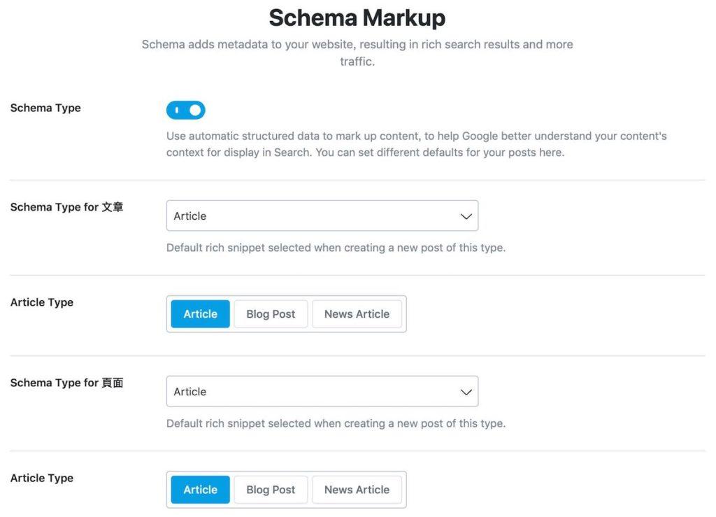 Rank Math SEO - Schema Markup